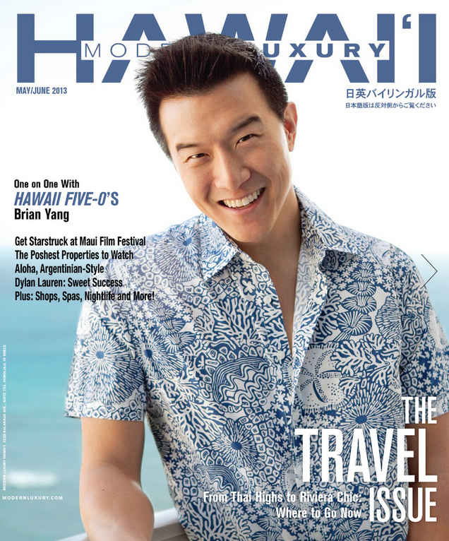 modern luxury hawaii june 2013 cover